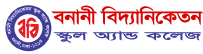 Cambrian School and College | Logo